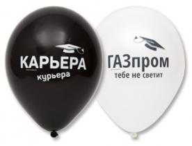 """Стандартный шар """"Прикольные выпускные"""""""