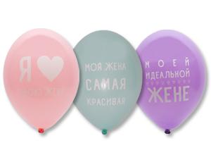 """Шар латекс """"Любимой жене"""", 5 цветов ассорти, 36 см"""