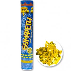 Хлопушка 30 см конфетти/фольга золото