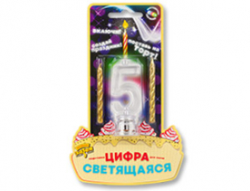 Свеча - цифра 5 светящаяся
