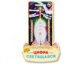 Свеча - цифра 6 светящаяся
