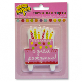 Свечи для торта дн рожд Сладкий Праздник