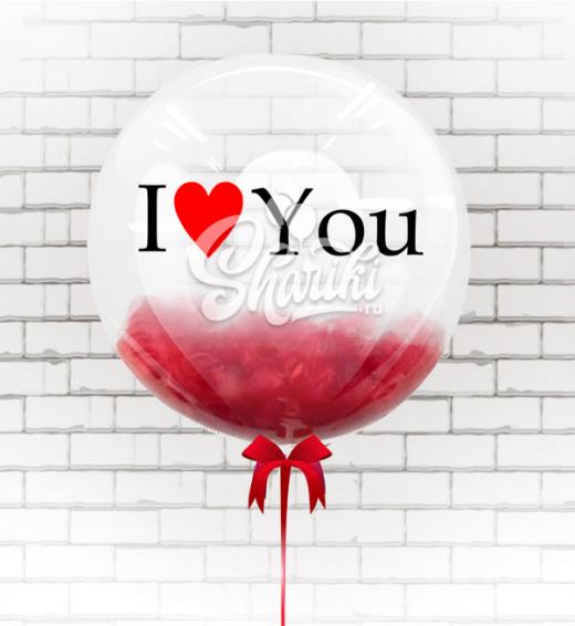 "Шар BUBBLE с перьями ""I Love You"""