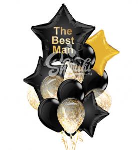 "Композиция шаров ""The Best Man"""