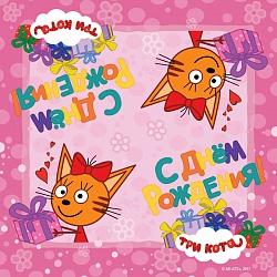 Салфетки Три Кота, 33*33см, Розовый, 12шт