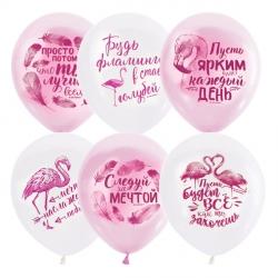 """Шар латекс """"Розовый фламинго"""""""