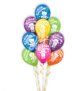 """Фонтан из шаров """"С днём рождения, медвежонок"""""""