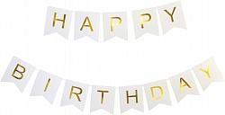 """Гирлянда флажки """"Happy Birthday"""", белая 210 см"""