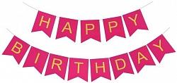 """Гирлянда флажки """"Happy Birthday"""", фуше 210 см"""
