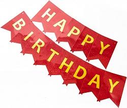 """Гирлянда флажки """"Happy Birthday"""", красный 160 см"""