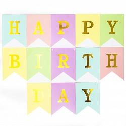 """Гирлянда флажки """"Happy Birthday"""", макарунс 160 см"""