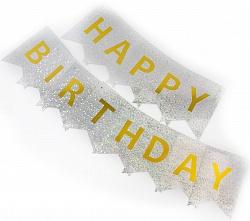 """Гирлянда флажки """"Happy Birthday"""", серебро 160 см"""