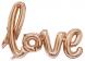 """Шар Буквы """"LOVE""""(надувается воздухом)"""
