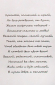 """Открытка ручной работы С ДР """"Самой красивой"""""""