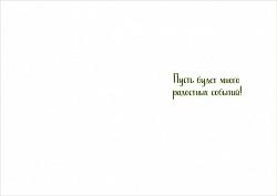 """Открытка """"С днём рождения,цветы"""""""