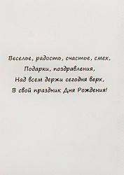 """Открытка ручной работы С ДР """"Подарки"""" зеленая"""