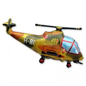 "Шар Фигура фольга ""Вертолет милитари"""