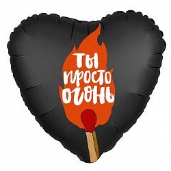 """Сердце фольга """"Ты просто огонь"""""""