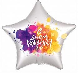 """Шар звезда фольга """"Акварель"""", 46 см"""